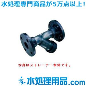 エスロン ストレーナ スクリーン付ホルダー 50A SSH-PVDC50|mizu-syori