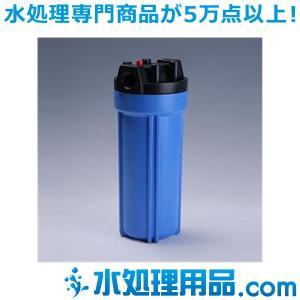 樹脂製フィルターハウジング 10インチ 1/2 青 エア抜き PAF10-1/2E|mizu-syori