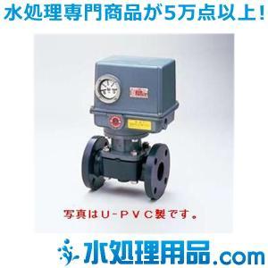 旭有機材工業 ダイヤフラムバルブ14型 電動式H型 U-PVC製 80A A14HUEF1080|mizu-syori