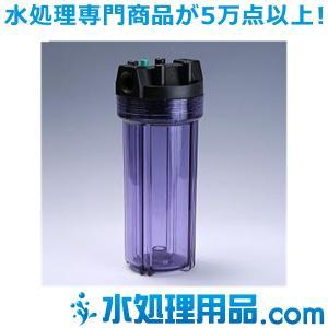 樹脂製フィルターハウジング 10インチ 3/4 クリア エア抜き PAF10-3/4SE|mizu-syori
