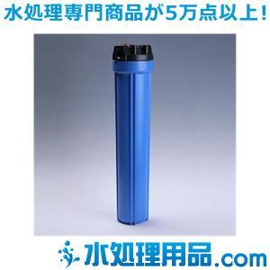 樹脂製フィルターハウジング 20インチ 3/4 青 エア抜き PAF20-3/4E|mizu-syori