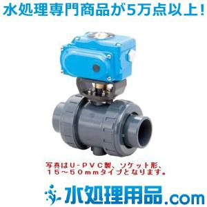 旭有機材工業 ボールバルブ21型 ソケット形 電動式T型 U-PVC製 Oリング材質:EPDM 15A A21TUESJ015|mizu-syori