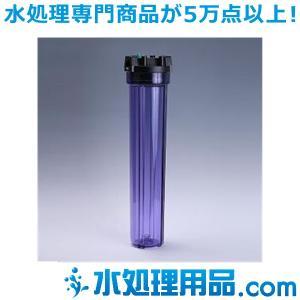 樹脂製フィルターハウジング 20インチ 3/4 クリア エア抜き PAF20-3/4SE|mizu-syori