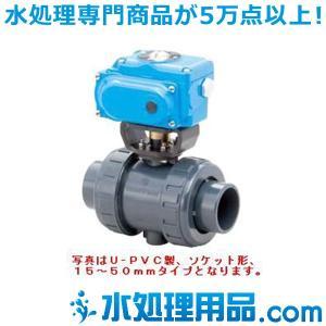 旭有機材工業 ボールバルブ21型 フランジ形 電動式T型 PVDF製 Oリング材質:FKM 20A A21TFVF020|mizu-syori