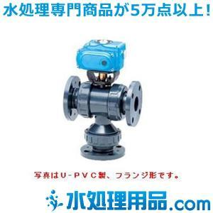 旭有機材工業 三方ボールバルブ23型 ねじ込み形 電動式T型 C-PVC製 Oリング材質:EPDM 20A A23TCENJ020|mizu-syori
