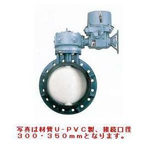 旭有機材工業 バタフライバルブ57型 電動式S型 PP製 シート材質:EPDM 50A A57SPEW050|mizu-syori|02