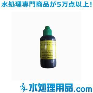 丸山製作所 硬度指示薬 25cc|mizu-syori