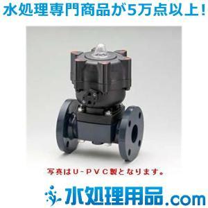 旭有機材工業 ダイヤフラムバルブ エア式AI型(復動) U-PVC製 25A ADAIFUEF1025 mizu-syori
