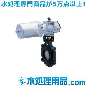 旭有機材工業 バタフライバルブ56型 エア式TA型(逆作動) 400A A56KGFVW400