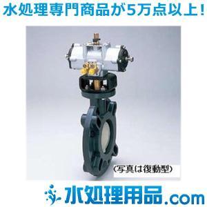 旭有機材工業 ロータリーダンパー75型 エア式TA型(逆作動) 450A ADPKGFTW450