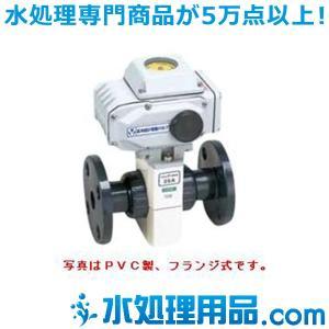 エスロン K型電動式ボールバルブ フランジ式 PVC製 50A KDBV-FVE50|mizu-syori
