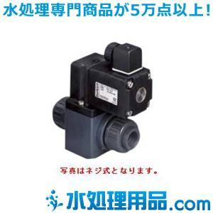 エスロン ソレノイドバルブ Type131 TS式 15A SV131-TVF15|mizu-syori