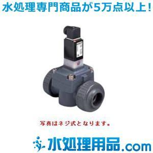 エスロン ソレノイドバルブ Type142 ねじ式 20A SV142-NVE20|mizu-syori