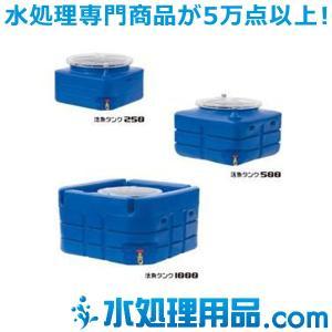 スイコータンク 活魚タンク 500L|mizu-syori