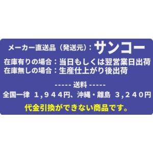 サンコー ジャンボックス#1000用落しフタS JB-1000FS mizu-syori 04