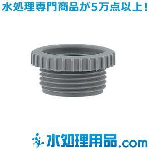 カクダイ ブッシング(リサールカップリングシステム) G1/2×G3/4 568-018|mizu-syori