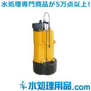 桜川ポンプ 静電容量式自動排水水中ポンプ UEXF-40S2|mizu-syori