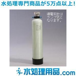 カートリッジ純水器 水質計セットタイプ 樹脂量:20L CPD-20|mizu-syori