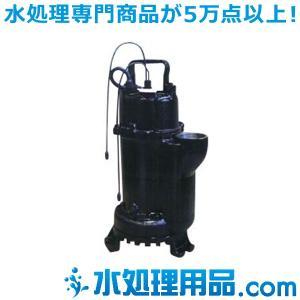 桜川ポンプ 静電容量式自動排水汚水水中ポンプ DOX-233KC|mizu-syori