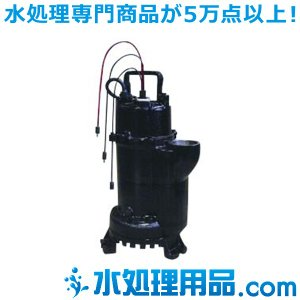 桜川ポンプ 静電容量式自動交互排水汚水水中ポンプ DOX-40KATW|mizu-syori