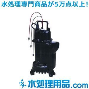 桜川ポンプ 静電容量式自動交互排水汚水水中ポンプ DOX-212KAW|mizu-syori