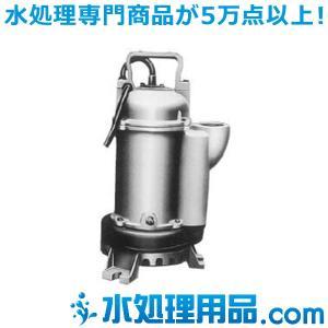 桜川ポンプ 水中汚水ポンプ D-232KA|mizu-syori