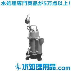桜川ポンプ 自動排水水中汚水ポンプ DO-232KA|mizu-syori