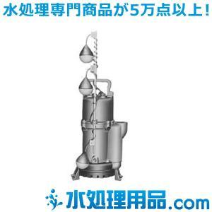 桜川ポンプ 自動交互排水水中汚水ポンプ DO-212KAW|mizu-syori