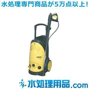 ケルヒャー 業務用冷水高圧洗浄機 HD 4/8C  60Hz|mizu-syori