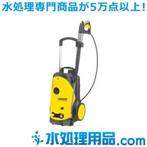 ケルヒャー 業務用冷水高圧洗浄機 HD 7/15C  50Hz|mizu-syori