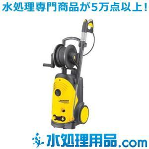 ケルヒャー 業務用冷水高圧洗浄機 HD 7/15CX  60Hz|mizu-syori