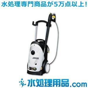 ケルヒャー 業務用冷水高圧洗浄機 HD 7/10C Food  60Hz|mizu-syori