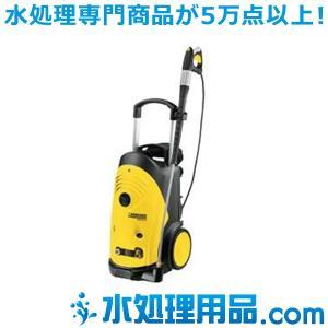 ケルヒャー 業務用冷水高圧洗浄機 HD 9/17M  50Hz|mizu-syori
