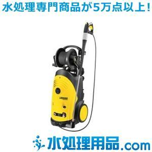 ケルヒャー 業務用冷水高圧洗浄機 HD 9/17MX  60Hz|mizu-syori
