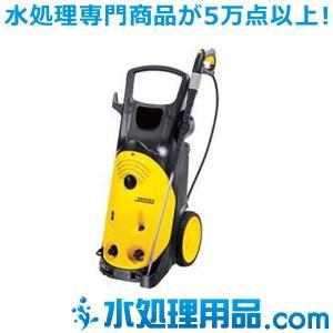 ケルヒャー 業務用冷水高圧洗浄機 HD 10/22S  60Hz|mizu-syori