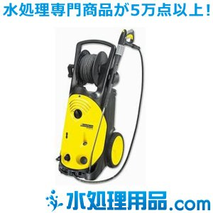 ケルヒャー 業務用冷水高圧洗浄機 HD 10/22SX  50Hz|mizu-syori