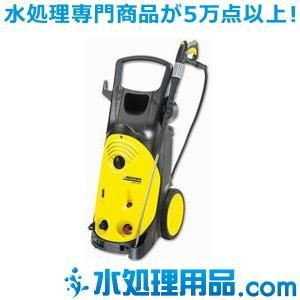 ケルヒャー 業務用冷水高圧洗浄機 HD13/15S  60Hz|mizu-syori