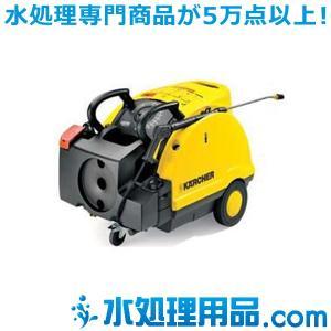 ケルヒャー 業務用温水高圧洗浄機 HDS 4/6C  60Hz|mizu-syori