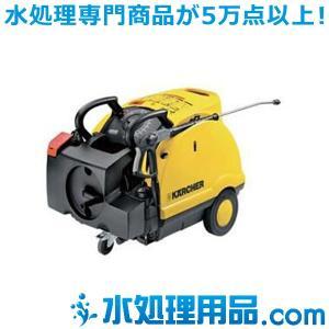 ケルヒャー 業務用温水高圧洗浄機 HDS 8/14CX  60Hz|mizu-syori