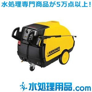 ケルヒャー 業務用温水高圧洗浄機 HDS Super M Eco  60Hz|mizu-syori