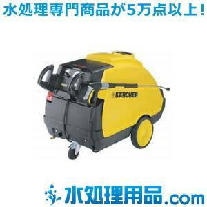 ケルヒャー 業務用温水高圧洗浄機 HDS 8/15M  50Hz|mizu-syori
