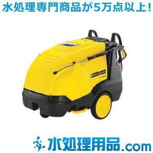 ケルヒャー 業務用温水高圧洗浄機 HDS 10/19M  50Hz|mizu-syori