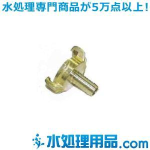 ケルヒャー ゲカカップリング ホース側 13mm用 6.388-461.0|mizu-syori
