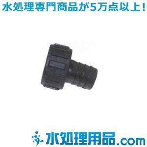 ケルヒャー ホースニップル 1インチ 2.640-492.0|mizu-syori