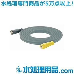 ケルヒャー 高圧ホース(トリガーガン組込タイプ) 食品用 20m グレイ ID 8/155℃/160bar 6.390-705.0|mizu-syori