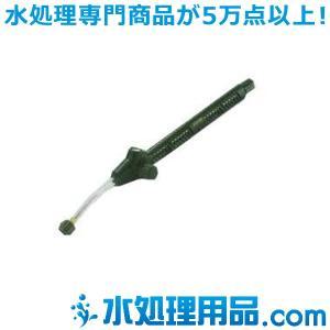 ケルヒャー スプレーランス 360°回転式 圧力調整付 670mm 4.760-309.0|mizu-syori