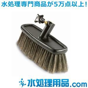 ケルヒャー ブラシ 固定タイプ 4.762-016.0|mizu-syori