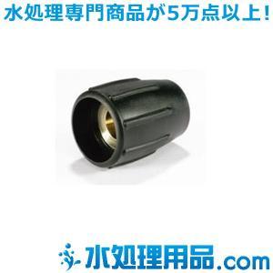 ケルヒャー ノズルチップ固定ホルダー 圧力調整スプレーランス先端用 5.401-153.0|mizu-syori