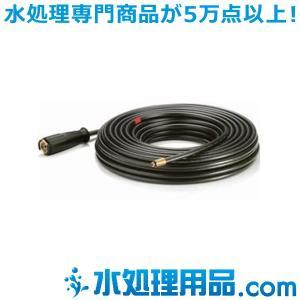 ケルヒャー パイプクリーニング用ホース 外径16mm 20m 耐圧12MPa 6.390-028.0|mizu-syori
