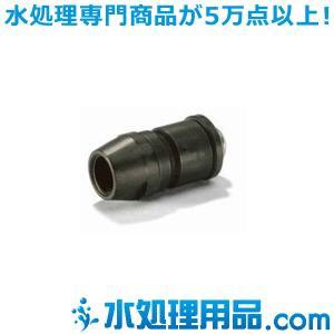 ケルヒャー パイプクリーニング用ホース 回転タイプ 外径16mm ノズルサイズ:050 6.415-428.0|mizu-syori